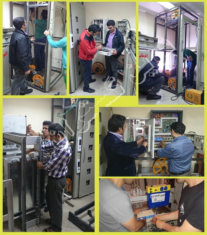 دموی کلاس آموزش نصب و تعمیرات آسانسور