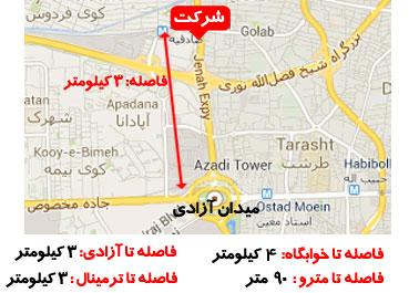 تصویر نقشه آدرس کلاس آموزش کولر گازی اسپلیت